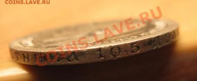 50-копеек 1896 года предпродажная оценка - Изображение 130