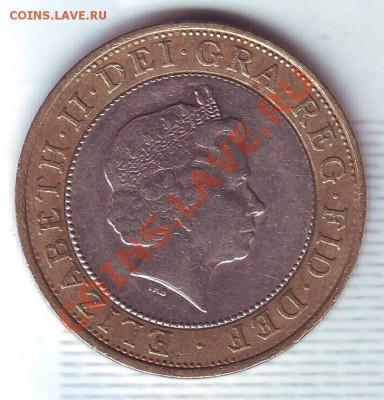 В.Британия.2 Фунта.2004.БМ.200 лет Паровозу. до 5 Октября - 20040015.JPG
