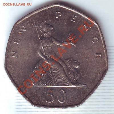 В.Британия.50 Пенсов.1969. до 5 Октября - 19690025.JPG