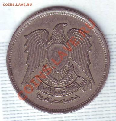 Египет.10 Пиастров.1972. до 5 Октября - 19720006.JPG