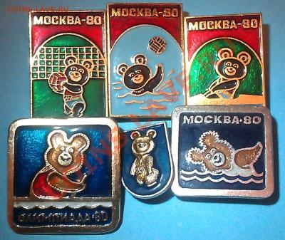 Значки Мишки -80   02.10.13г. 22.00 - IMAG0171
