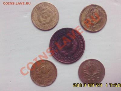Лот 2-х копеечных ранних Советов - IMG00197