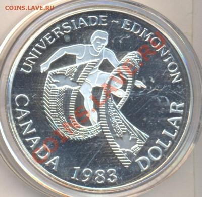 Канада 1 доллар 1983 г. ПРУФ. 2.10.13 г. 22-00 МСК . - Канада доллар 1983 г.