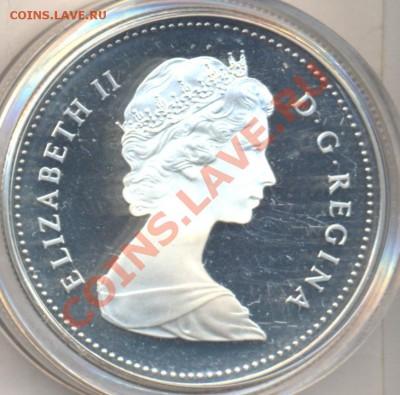 Канада 1 доллар 1983 г. ПРУФ. 2.10.13 г. 22-00 МСК . - Канада доллар 1983 г.1