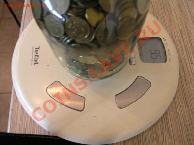1560 монет номиналом 10 рублей  в копилке - P1011759.JPG
