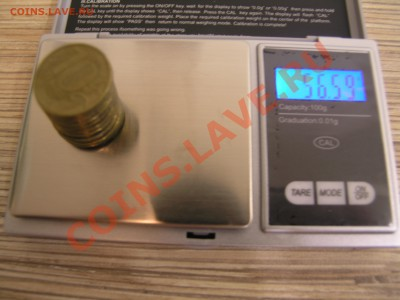 1560 монет номиналом 10 рублей  в копилке - P1011755.JPG