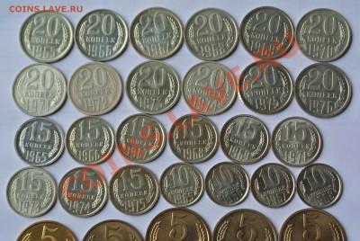 монеты СССР 5, 10, 15 и 20 копеек после 61 года - DSC_2663