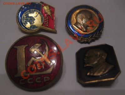 Значки СССР-4 штуки - 3