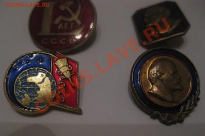 Значки СССР-4 штуки - 2