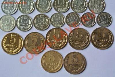 монеты СССР 5, 10, 15 и 20 копеек после 61 года - DSC_2664