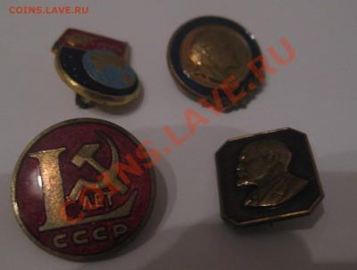 Значки СССР-4 штуки - 1
