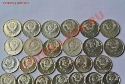 монеты СССР 5, 10, 15 и 20 копеек после 61 года - DSC_2665