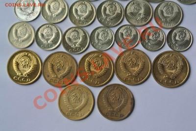 монеты СССР 5, 10, 15 и 20 копеек после 61 года - DSC_2666