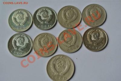 монеты СССР 5, 10, 15 и 20 копеек после 61 года - DSC_2673
