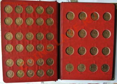монеты СССР 5, 10, 15 и 20 копеек после 61 года - DSC_2747