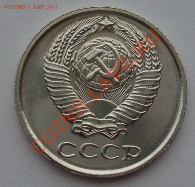 10 копеек 1968 UNC СССР из набора до 22:00 02.10.13 - DSC07633.JPG