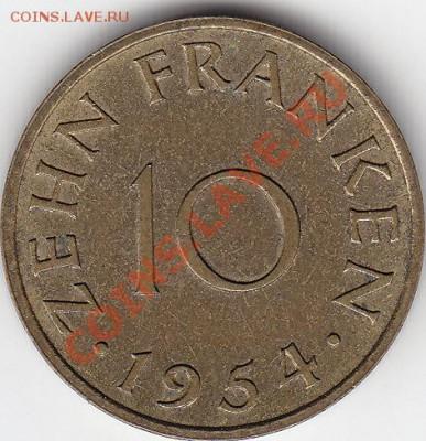 СААРЛЕНД 10 франков 1954 до 4.09 22:00 мск - IMG_0002
