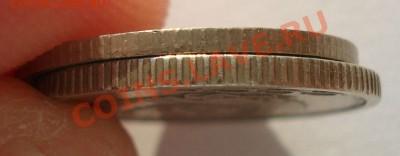 10 копеек 1982 СССР толстая (вес 2,14гр)до 22:00 02.10.13 - DSC05895.JPG