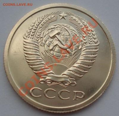 5 копеек 1968 UNC СССР из набора до 22:00 02.10.13 - DSC07710.JPG