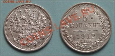 03.10.13 в 22.00 до 5 копеек 1912 анц - 5 коп 1912 анц 28.09.13