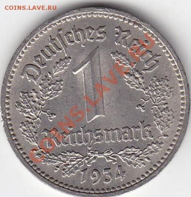 Третий Рейх 1 рейхсмарка 1934 D до 4.10 22:00 мск - IMG_0010