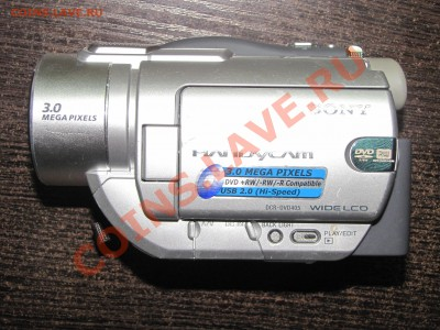 Цифровая видеокамера (очень дешево!) до 04 октября 22:00 - 101.JPG