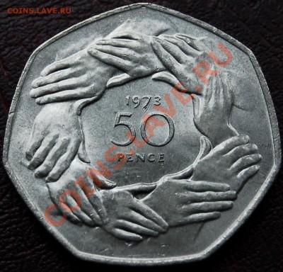 ВЕЛИКОБРИТАНИЯ - 50 пенсов 1973 - ЕЭС - до 5 октября - 556