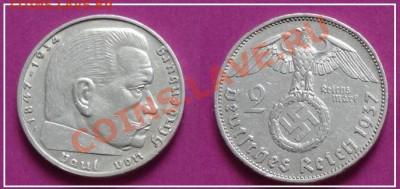 Германия 2 марки 1937, 38, 39 гг. до 03.10.13 в 22.00 - 2 марки 1937 А - 122.JPG