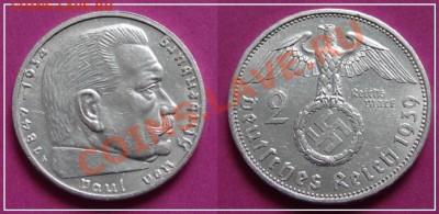 Германия 2 марки 1937, 38, 39 гг. до 03.10.13 в 22.00 - 2 марки 1939 А Германия - 127.JPG
