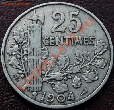 ФРАНЦИЯ - 25 сантимов 1904 - до 5 октября - 543