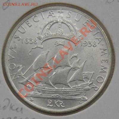 Швеция 2 кроны 1938 юб.монета До 04.10.13. 21.00 состояние. - DSC06757.JPG