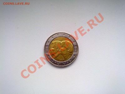 2 евро Бельгийско-Люксембургский эк. союз и подборка ходячки - 290920131174