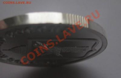 Ярославль сувенир золотое кольцо России серебро вес 16.2 сер - 3
