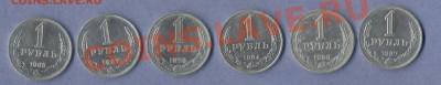 1 - Рубли.0001