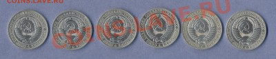 2 - Рубли.0002