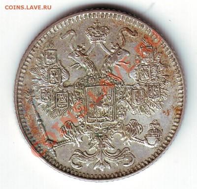15 копеек 1916 Осака - 15_2