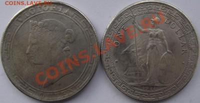 Копии иностранных монет  до 6.10 в 21.00мске - 17.JPG