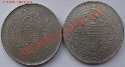 Копии иностранных монет  до 6.10 в 21.00мске - 17а.JPG