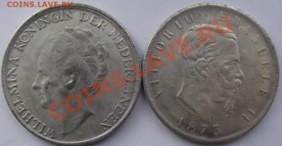 Копии иностранных монет  до 6.10 в 21.00мске - 18.JPG