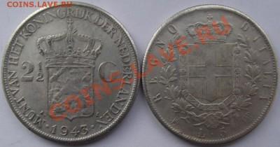 Копии иностранных монет  до 6.10 в 21.00мске - 18а.JPG
