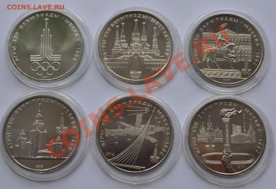 Олимпиада-80 АНЦ до 06.10.13 - DSC_09