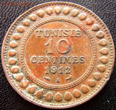 Французский Тунис_10 сантимов 1912; до 30.09_22.02мск - 6509
