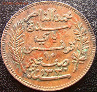 Французский Тунис_10 сантимов 1912; до 30.09_22.02мск - 6510