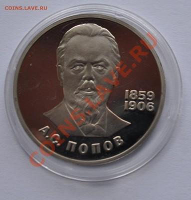 Попов новодел до 06.10.13 - DSC_023