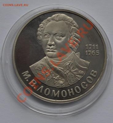 Ломоносов новодел до 06.10.13 - DSC_041