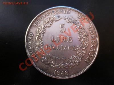 Ломбардия 5 лир 1848 оценка - $(KGrHqRHJBwFIvBKItR,BSPzVBe9LQ~~60_57.JPG