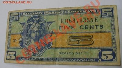 АМЕРИКА,5 ЦЕНТОВ 1954г (Военный сертификат)!!до 01.10.2013 - S6000679.JPG