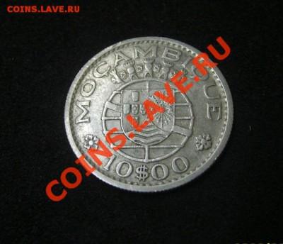 МОЗАМБИК,10 ЭСКУДО 1955г(Ag)!!до 01.10.2013 - S6000370 %25281%2529.JPG
