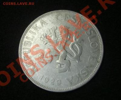 ЧЕХОСЛОВАКИЯ,5 КРОН 1929 G г(Ag)!до 01.10.2013 - S6000580.JPG