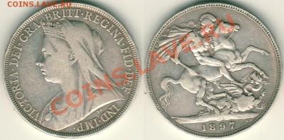 Ag, Британия, крона 1897 - до 22-00мск 01.10 - br-1cr-1897